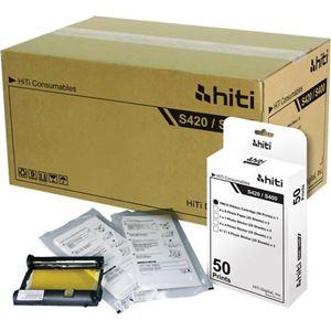 "Picture of HiTi S420 4"" x 6"" Media Kit - 600 prints"