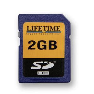 2 Gig SD Card