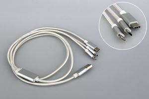 Kiosk Phone Cable
