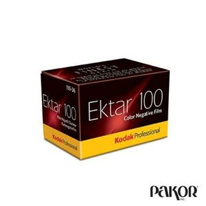 Picture of Kodak Pro Ektar 100 Film - 135 - 36 exp. (20/Case)