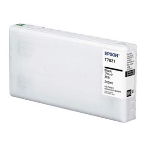 Picture of Epson D870 Ultra Chrome Ink 200 ml  Black