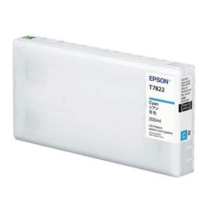 Picture of Epson D870 Ultra Chrome Ink 200 ml  Cyan